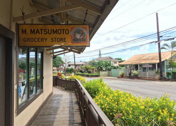 15 Things to Do in Oahu | North Shore Haleiwa